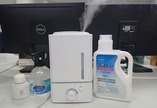 加湿器増設による社内湿度管理