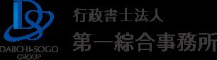 Những yêu cầu để chuyển đổi visa Du học sang visa Lao động (Kỹ thuật・Tri thức nhân văn・Nghiệp vụ quốc tế)