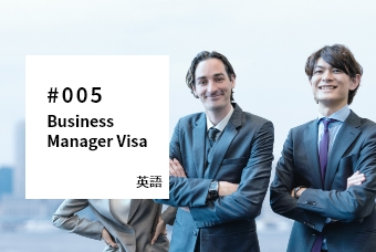 management5