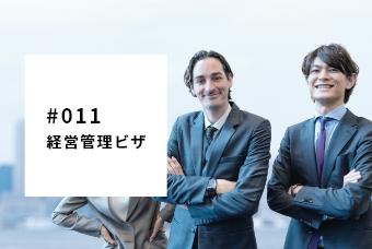 management11