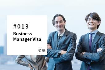 management13